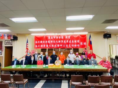 駐洛杉磯辦事處拜會羅省中華會館 感謝支持政府