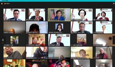 羅省中華會館 2021年四大首長及理監事就職視訊典禮