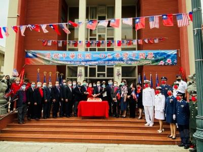 The National Double Ten Day on-line zoom video and flag raising ceremony of CCBA