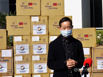 The Federation of Taiwanese Chambers of Commerce in America donated 70,000 masks