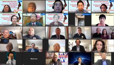 亞裔仇恨犯罪 南加全僑和華洋民選官員同聲譴責