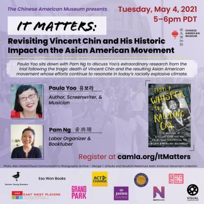 至關重要:回顧陳果仁事件對美國亞裔運動的歷史影響