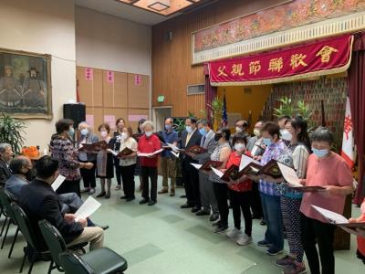 Wong Family Benevolent Association celebrates Parents' Day and Dragon Boat Festival