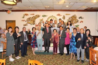 Lee On Dong Benevolent Association Dinner celebrates Parents' Day