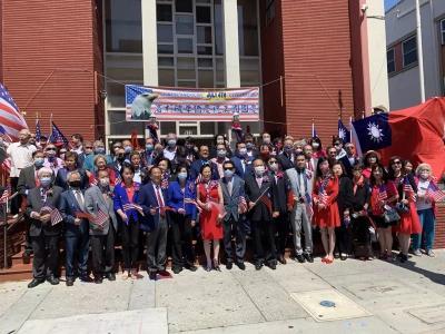 慶祝國慶 羅省中華會館辦升旗典禮